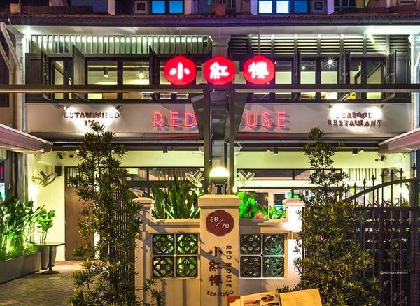Red House Seafood Restaurant の画像