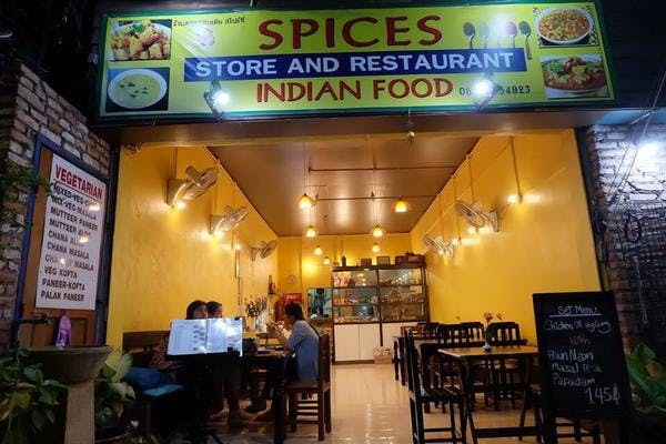 Spices Indianの画像